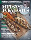 Metsastys ja kalastus
